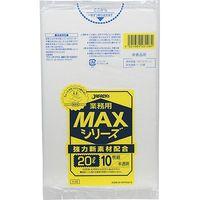 ジャパックス 業務用ポリ袋MAX 20L10枚 半透明 厚み0.01mm 120冊入り S-28 1セット(1200枚)(直送品)