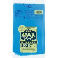 ジャパックス 業務用ポリ袋MAX 20L10枚 青 厚み0.015mm 60冊入り S-21 1セット(600枚)(直送品)