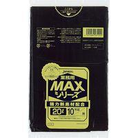 ジャパックス 業務用ポリ袋MAX 20L10枚 黒 厚み0.015mm 60冊入り S-22 1セット(600枚)