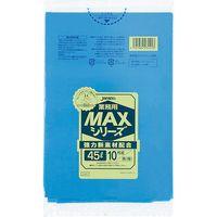 ジャパックス 業務用ポリ袋MAX 45L10枚 青 厚手 0.02mm 60冊入り S-41 1セット(600枚)(直送品)