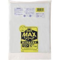ジャパックス 業務用ポリ袋MAX 120L10枚 半透明 厚み0.03mm 20冊入り S120 1セット(200枚)(直送品)