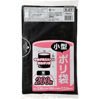 ジャパックス 業務用小型ポリ袋 200枚 黒 厚み0.01mm 30冊入り R-07 1セット(6000枚)(直送品)