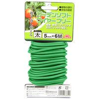 藤原産業 セフティ3 ガーデンソフトワイヤーフリー グリーン 5mm×6m 4977292638500 1セット(5個)(直送品)