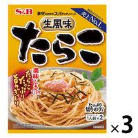 まぜるだけのスパゲッティソース 生風味たらこ 1セット(3個)