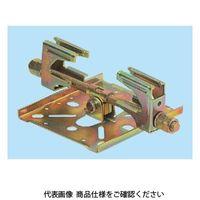 未来工業 H・I形鋼用 電気亜鉛めっき仕様 SGHK-15 1個(直送品)