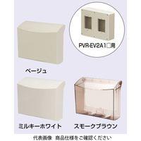 未来工業 PVR-EV用バイザー PVR-VC 1個(直送品)