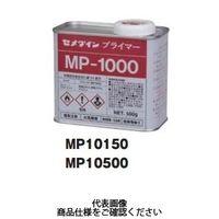 セメダイン プライマー MP10500 1セット(10缶)(直送品)