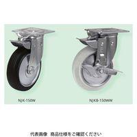 シシクSISIKUアドクライス 自在旋回⇔固定切換キャスタ(旋回ストッパー)自在旋回 NJK-200 1セット(4個)(直送品)