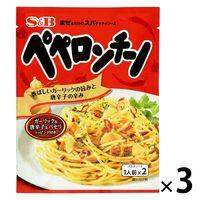エスビー食品 まぜるだけのスパゲッティソース ペペロンチーノ 1セット(3個)
