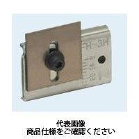 未来工業 平削りブレード(フリーホルソー付属品) FH-3H 1セット(5個)(直送品)