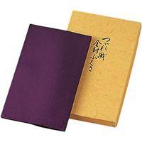【和雑貨・ふくさ】三陽商事 有職 綴織金封ふくさ 無地(紫) 1セット(5枚入)(直送品)