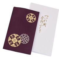 【和雑貨・ふくさ】三陽商事 有職 綴織金封ふくさ 丸紋(紫) 1セット(5枚入)(直送品)
