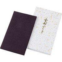 【和雑貨・ふくさ】三陽商事 有職 紬金封ふくさ 1セット(10枚入)(直送品)