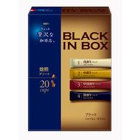 ブラックインBOXローストアソート 1箱