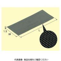 未来工業 タイカブラック 耐火シート メッシュ付 MTKB-S15M 1セット(10個)(直送品)