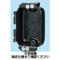未来工業 小判穴ホルソー用パネルボックス(鉄製)(あと付けはさみボックス) SBP-1FG 1セット(5個)(直送品)