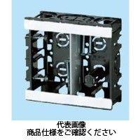 未来工業 EGスライドボックス SBE-WM 1セット(10個)(直送品)