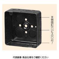 未来工業 スタットレットボックス(3分スタット付鉄製アウトレットボックス) 3分スタット付 OF-MA-1 1セット(20個)(直送品)