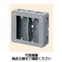 未来工業 埋込スイッチボックス(平塗代付) プラスチック製セーリスボックス CSW-2NF 1セット(5個)(直送品)
