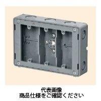 未来工業 埋込スイッチボックス(平塗代付) プラスチック製セーリスボックス CSW-3SNF 1セット(5個)(直送品)