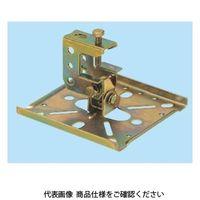 未来工業 H・L・C形鋼用 電気亜鉛めっき仕様 SGA-11K 1セット(5個)(直送品)
