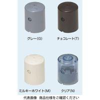未来工業 ワンタッチボルトカバー(コーキングタイプ) MBC-C0810N 1セット(12個)(直送品)