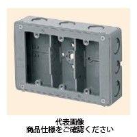 未来工業 埋込スイッチボックス(平塗代付) プラスチック製セーリスボックス CSW-3NF 1セット(5個)(直送品)