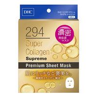 DHC スパコラスプリーム シートマスク