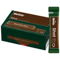 【スティックコーヒー】味の素AGF ブレンディ スティック ショット 1箱(50本入)