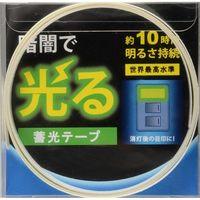 花岡 高輝度蓄光テープHA α-FLASH採用 幅10×長さ500mm AF10500*(直送品)