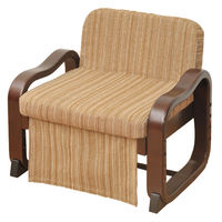 【アウトレット】山善 優しい座椅子 SKC-56L(VS1)K 1台