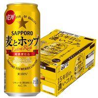 麦とホップ 500ml 24缶