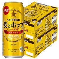 麦とホップ 500ml 48缶