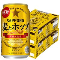 麦とホップ 350ml 48缶