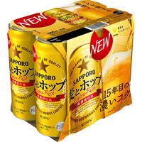 麦とホップ 500ml 6缶