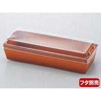 ベーキングトレー カラートレー165 アンバー 5140802 1包:500枚(50×10) 伊藤景パック産業(直送品)