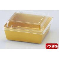 カラートレーK95 ゴールド 5139248 1包:500枚(50×10) 伊藤景パック産業(直送品)