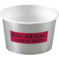 ベーキングカップ ND-50F・シルバー(カールタイプ) 5129716 1包:2000枚(100×20) 伊藤景パック産業(直送品)