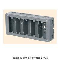 未来工業 埋込スイッチボックス(平塗代付) プラスチック製セーリスボックス CSW-5NF 1個(直送品)