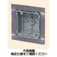 未来工業 X線防護用アウトレットボックス CDO-4AXP4-1 1個(直送品)