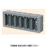 未来工業 埋込スイッチボックス(平塗代付) プラスチック製セーリスボックス CSW-6NF 1個(直送品)