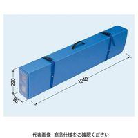 未来工業 モールケース(携帯用モールケース) MLZ-2 1個(直送品)