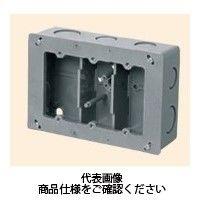 未来工業 埋込スイッチボックス(平塗代付) プラスチック製セーリスボックス CSW-3NYF 1個(直送品)