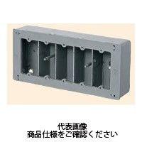 未来工業 埋込スイッチボックス(平塗代付) プラスチック製セーリスボックス CSW-5F 1個(直送品)