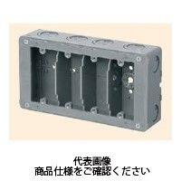 未来工業 埋込スイッチボックス(平塗代付) プラスチック製セーリスボックス CSW-4NF 1個(直送品)