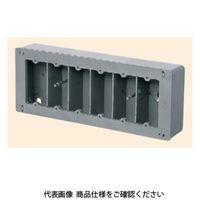 未来工業 埋込スイッチボックス(平塗代付) プラスチック製セーリスボックス CSW-6F 1個(直送品)