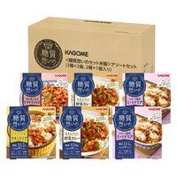 カゴメ 糖質想いのアソートセット(6種×1個入り)1箱