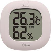 ドリテック デジタル温湿度計 ルミール ピンク 24-7207-01 1セット(5個)(直送品)