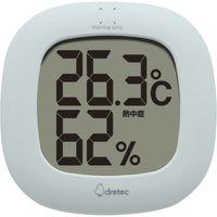 ドリテック デジタル温湿度計 ルミール ブルー 24-7207-02 1セット(5個)(直送品)