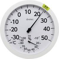ドリテック 温湿度計 オプティブ ホワイト 24-7210-00 1セット(5個)(直送品)